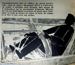 PANHARD-RAZOR-BLADE-driver.jpg